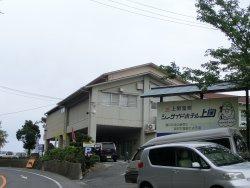 Seaside Hotel Kaminoseki