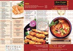 Ricepaper chinese takeaway