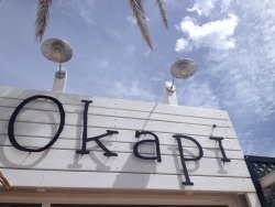 Bar Okapi