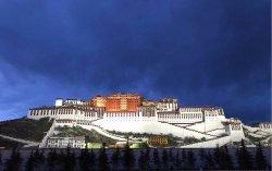 Tibet Vista