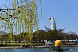 Expo '70 Commemorative Park