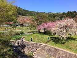 Mitakido Fureai Park