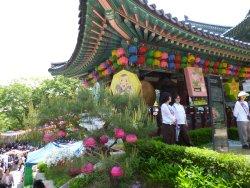 Hwagyesa Temple