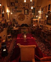 Cafe Ersieh
