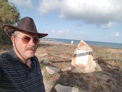 חוף הים הנמצא 3 דקות הליכה מהמלון
