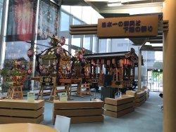 Shimodate Museum of Art