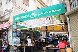 Time for some Authintic tradetional Jordanian food,,,