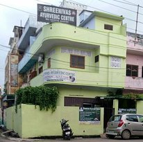 Shreenivas Ayurvedic Centre