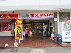 Omura City Tourist Information Center
