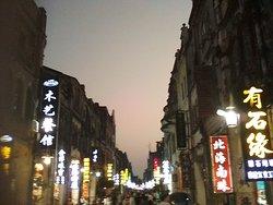 ZhuHai Lu BuXingJie
