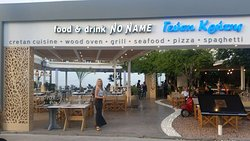 No Name - Restaurant