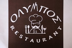 Olympos Restaurant