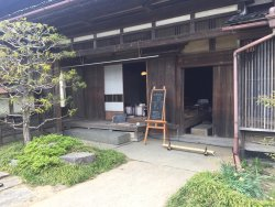 Kusakanmuri Cafe