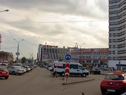 Shopping Center Chkalov