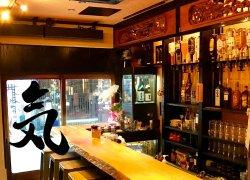 Ki Bar