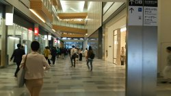Takashimaya Gate Tower Mall