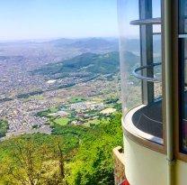 Ohira Mountaintop Park