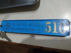 Hongbin Inn