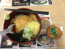 Goka-machi