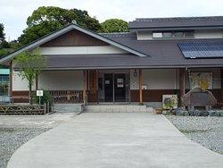 Ninomiyamachi Futami Museum