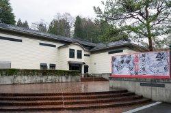 Yorozu Tetsugoro Memorial Museum of Art