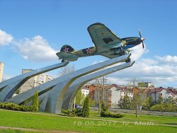 Monument Aircraft Attack IL-2