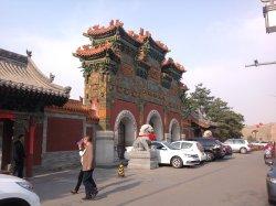 Fa Hua Temple