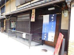Ami Kyoto