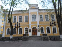 Chernihiv Theatre for Youth
