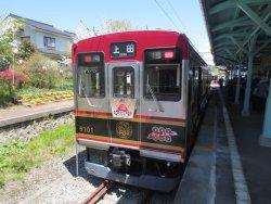 Bessho Onsen Station