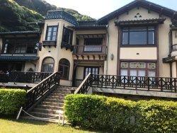 Kamakura Museum of Literature