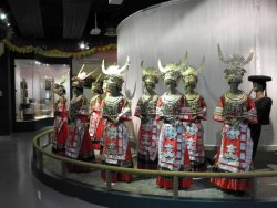 Guizhou Province Nationality Museum