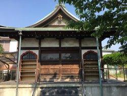 Myoo-ji Temple
