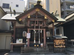 Nerima Otori Shrine