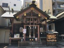 Nerima Otori Shrine