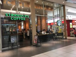 Starbucks Coffee Hamamatsu May One Ekimachi West