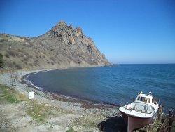 Karadag Natural Reserve