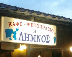 I Limnos