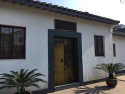 Former Residence of Xu Beihong