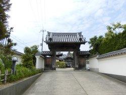 Eio-ji Temple