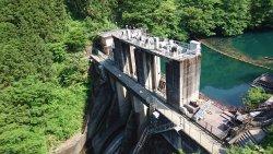 Shiromaru Chosei-chi Dam