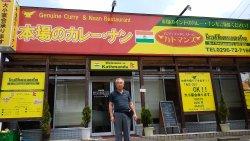 Asian Indo Restaurant and Bar Kathmandu