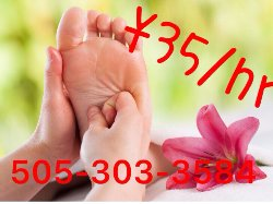 Sakura Foot Reflexology 1 & Bodywork