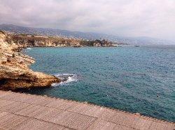 El Mina Port