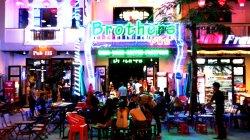 Brothers Pub