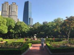 Shanghai Zhongshan Park