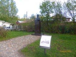 Monument to Isaac Levitan