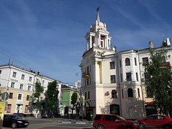 Voronezh Concert Hall