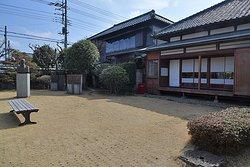 Sakura Juntendo Memorial Hall