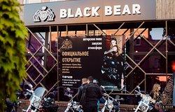 BLACK BEAR Bar Boutique